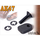 【LayLax(First-Factory)】AK47 固定ストックバットプレートロック
