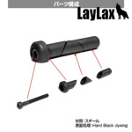 【LayLax(First-Factory)】ロックピン/フロント M4 次世代フレーム専用(東京マルイLayLax/KRYTAC)