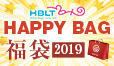 HAPPY BAG 福袋2019