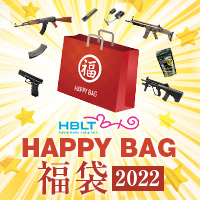 HAPPY BAG 福袋