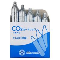 マルシン CO2 CDX カートリッジ 12g x 5本セット